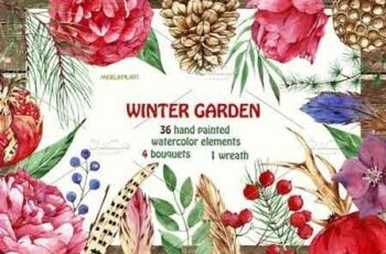 Watercolor set winter garden 2149826 4