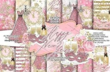 Happy New Year digital paper pack 3100942 7