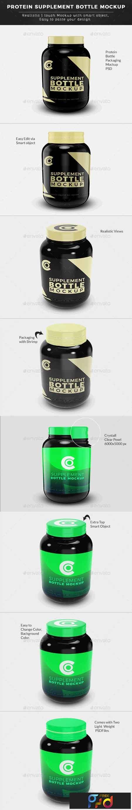 Protein Supplement Bottle Mockup 22710606 1