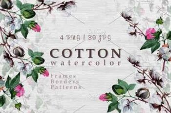 Cool cotton PNG watercolor set 2888961 7