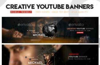 Creative Multipurpose YouTube Banners 22714302 7