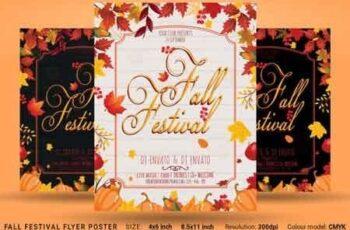 Fall Festival Flyer Poster 3488124 6