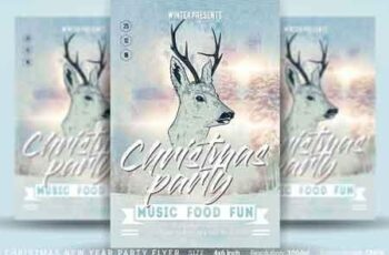 Christmas New Year Party Flyer 3124766 4