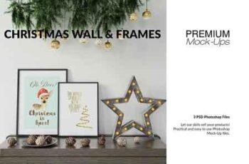 Christmas Frames & Wall Set 3092403 3