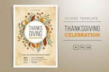 Thanksgiving Flyers 3140592 7