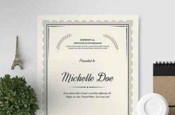 Certificate Template 2317765 5