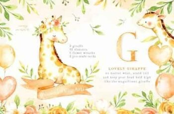 Lovely Giraffe Watercolor Clip Art 3156334 3