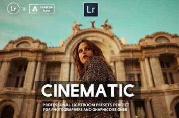 Pro Cinematic Lightroom Presets 3203167 5