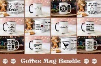 Coffee Bundle Svg 730542 7