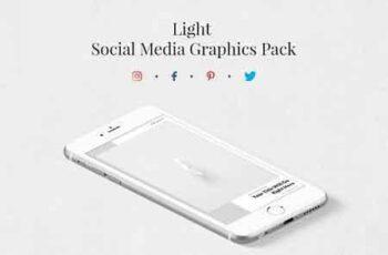 Light Pack 3171328 6