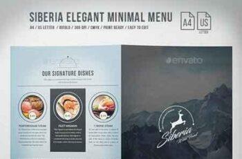 Siberia Elegant Minimal BiFold Menu - A4 and US Letter 20387607 3