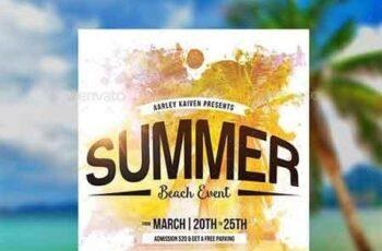 Summer Event Flyer 11866103 4