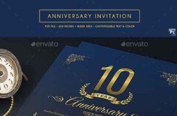 Anniversary Invitation 17546141 5