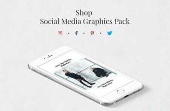 Shop Pack 3170975 6