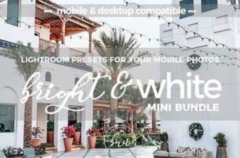 Bright & White Mobile Desktop Preset 3307423