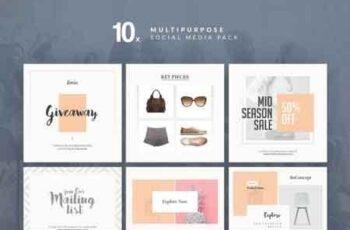 Multipurpose - Social Media Pack 3510836 5
