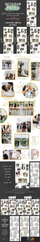 Instagram Puzzle Template - Wedding 2916640 1