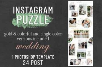 Instagram Puzzle Template - Wedding 2916640 6
