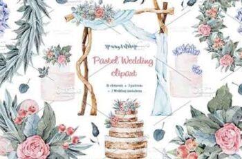 Pastel wedding watercolor clipart 1522384 7