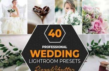 40 Pro Wedding Lightroom Presets 23150886 5