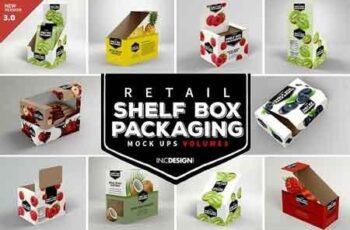 Retail Shelf Box Packaging MockUps3 3263727