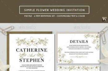 Simple Flower Wedding Invitation 17743313 4