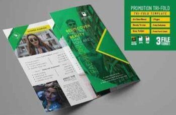 Shop Promotion Tri-fold 3209759 3