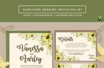 Sunflower Wedding Invitation Set 17711228 3