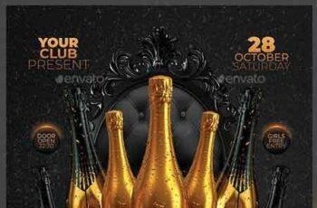 Black Gold Bottle Party 22968029 4