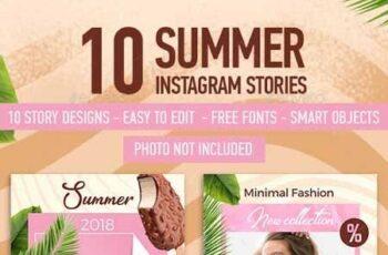 10 SUMMER Instagram Stories 22328275 9