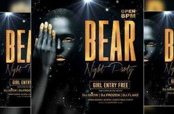 Ladies Night Flyer Template 3027758 3