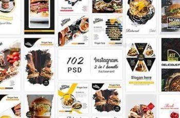 Restaurant Instagram Bundle Social Media 23152960 7