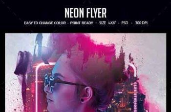 Neon Flyer 23161122 2