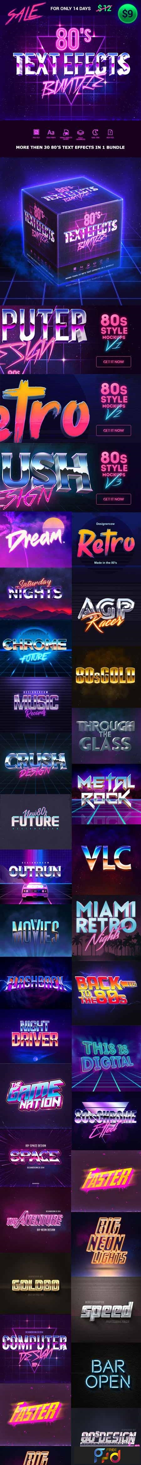 80s Text Effects Bundle 23228725 1
