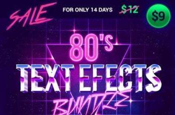 80s Text Effects Bundle 23228725 2