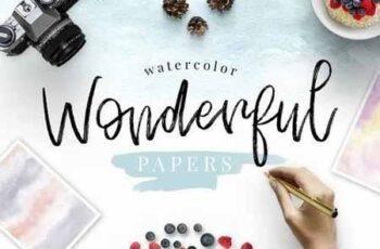 Watercolor Wonderful Papers