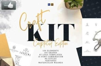 Craft Kit - Completed Edition 3454819 7
