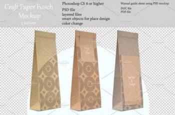 Craft pouch mockup PSD mockup 3459528 3