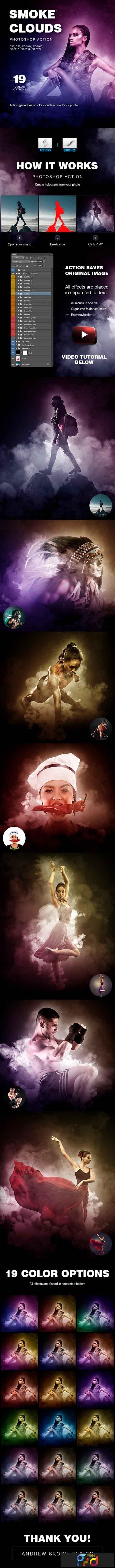 Smoke Clouds Photoshop Action 23329935 - FreePSDvn