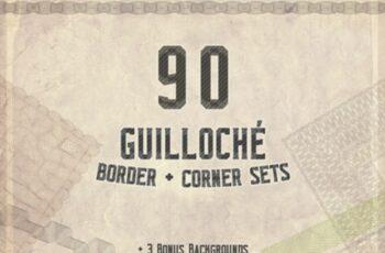 Guilloche 90 Frames Kit 5