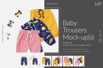 Baby Trousers Mock-ups Set Generator 3439355 9