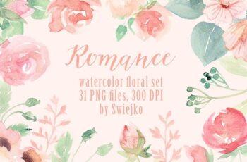 Romantic Floral Clipart set 1122957 4