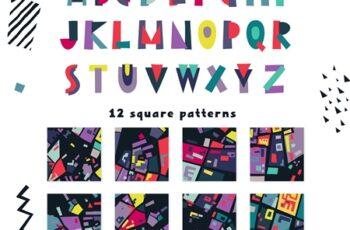 Urban Puzzle - Patterns & Alphabet 3461573 5