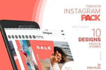 10 Instagram Posts & Stories 23256563 4