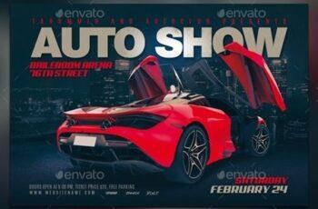 Auto Show Flyer 23089117 2