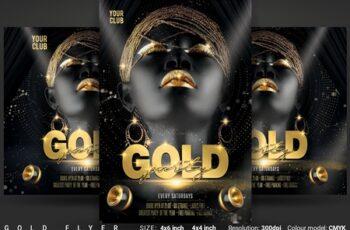 Gold Flyer 3725643 2