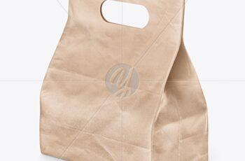 Food Kraft Bag Mockup 42572 8