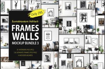 Frames & Walls Scandinavian Bundle-3 3723701 7