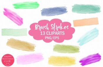 Brush Strokes Clipart Brush Strokes PNG 1274774 3