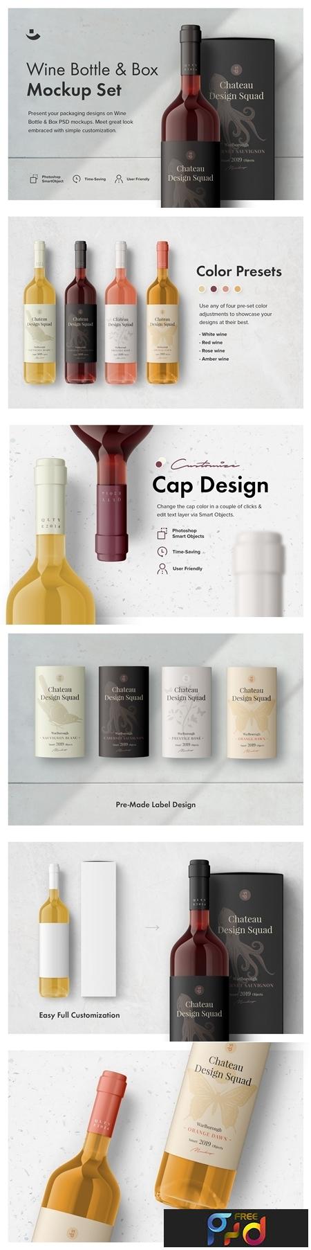 Essential Wine Bottle Mockup Set 3536440 1